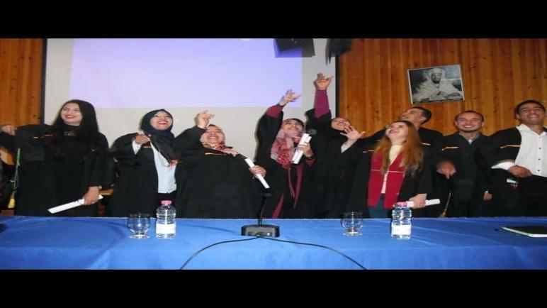 كلية الآداب والعلوم الإنسانية ببني ملال تحتفي بخريجي مسلك الصحافة المكتوبة