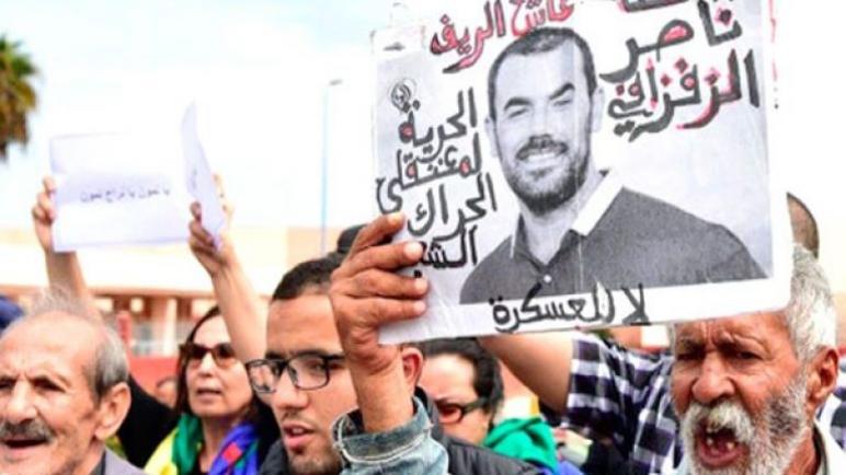 رفاق الهايج يحشدون لمسيرة وطنية للمطالبة بالحرية للمعتقلين السياسيين بالمغرب