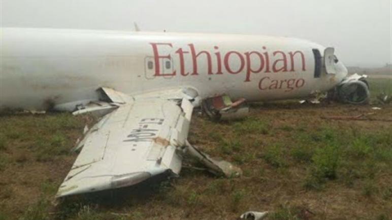 طائرة إثيوبية تتحطم جنوب أديس أبابا وعلى متنها 157 شخصا