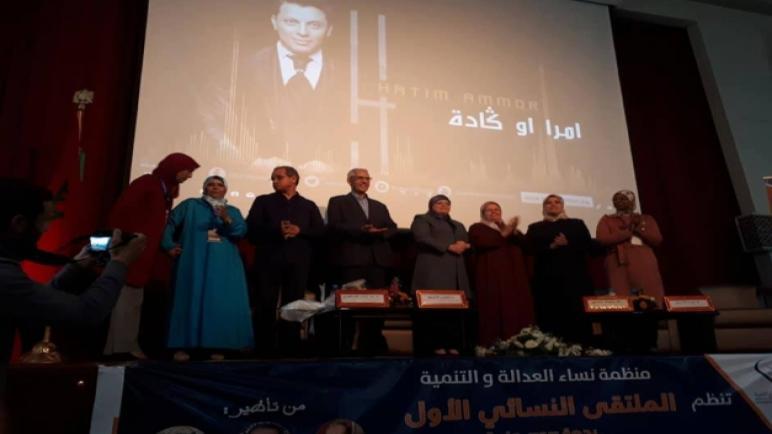 """حاتم عمور يصفع نساء """"البيجدي"""": """"لا تربطوا صورتي أو إسمي بكم"""""""