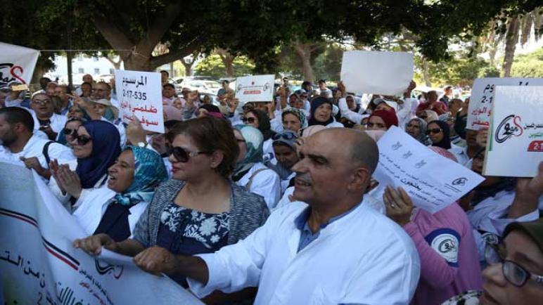 الممرضون يتجهون لشلّ حركة المستشفيات العمومية.. إضراب ليومين ومسيرة وطنية بالرباط