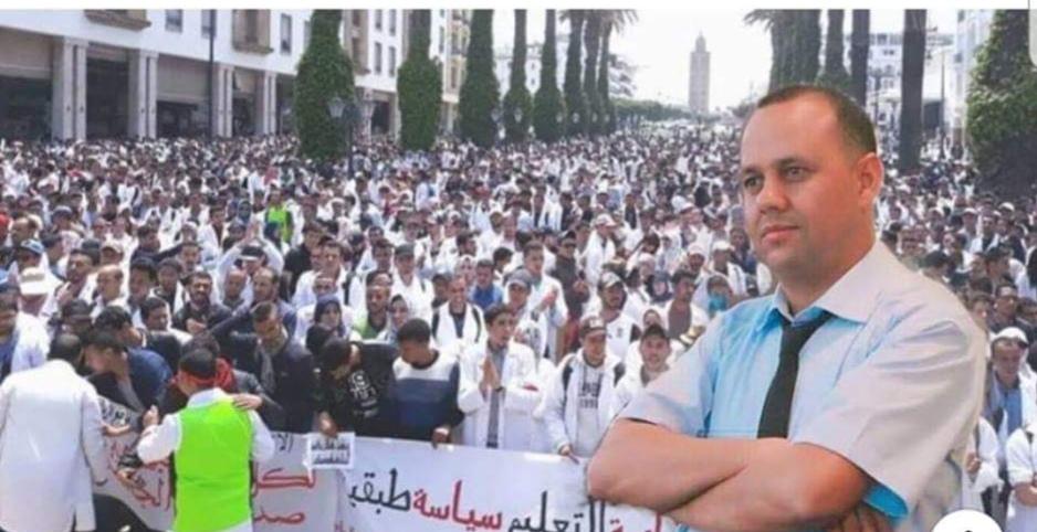 أزمة التعليم بالمغرب… مداخل الإصلاح ومتاريس الإفساد..!