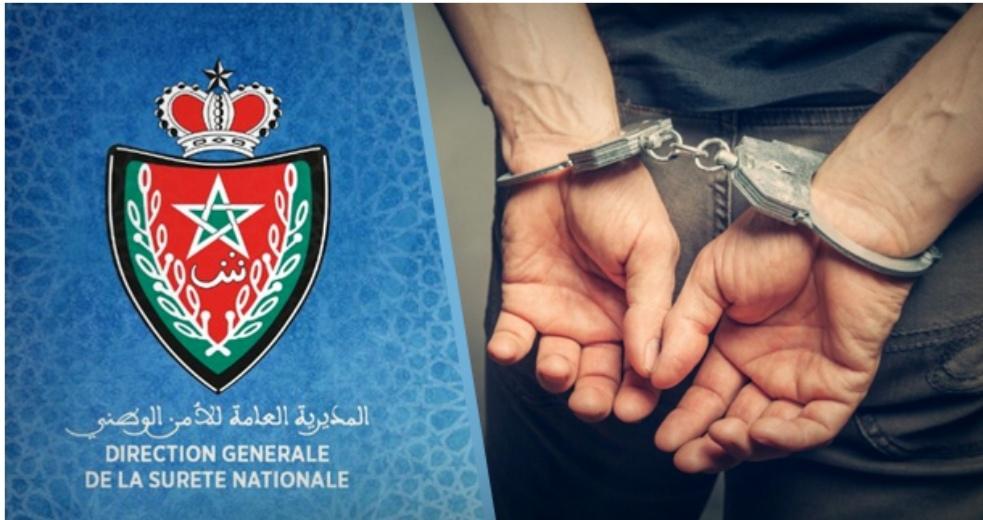 عيط لبوليس كيكذب عليهم… و هما يتهلاو فيه: توقيف شخص بمدينة الدار البيضاء