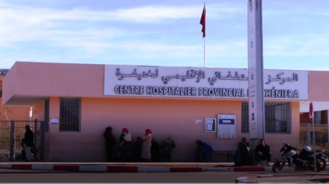 مديرية الصحة : هذه حقيقة فرار مختلة عقليا  بعد إحراق مستشفى خنيفرة