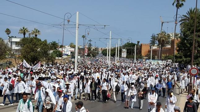 مسيرة احتجاجية للأساتذة للمطالبة بالزيادة في الأجور وإشراكهم في برامج إصلاح التعليم