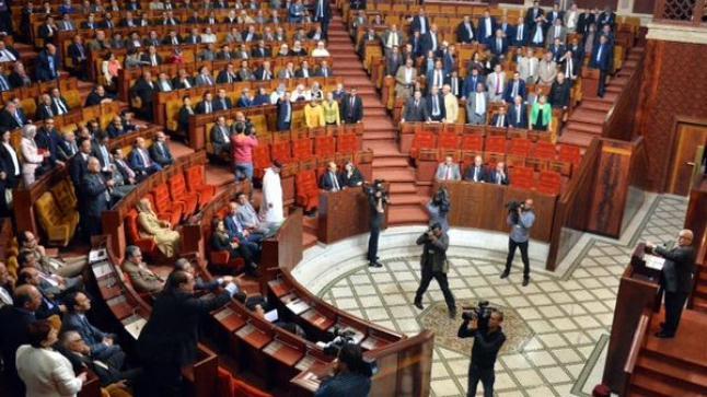 مجلس النواب يفضح هؤلاء البرلمانيين.. لهذا السبب!