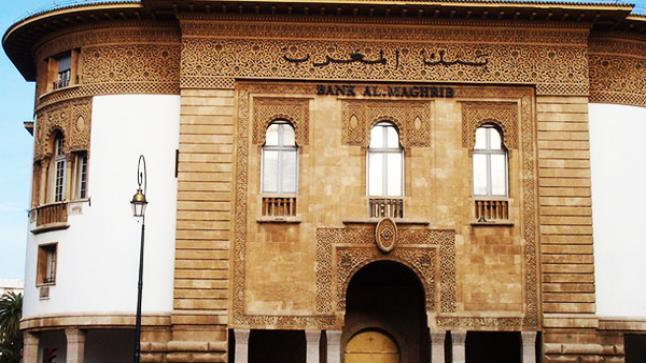 بنك المغرب يعاقب أبناكا أخلت بآلية مكافحة غسل الأموال