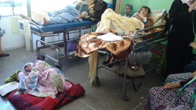 تقرير رسمي يفضح الواقع الكارثي للمستشفيات بالمغرب