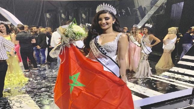 مغربية ملكة جمال العرب.. فريال: هذه أمنيتي!