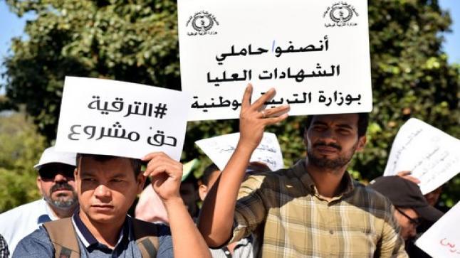 موظفو وزارة التربية الوطنية حاملي الشهادات يعلنون عن إضراب وطني في هذا التاريخ