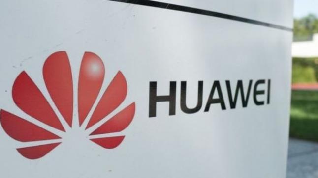 """شركة هواوي الصينية …تطلق اقوى معالج اصطناعي في العالم والمعروف بإسم"""" Ascend 910″"""