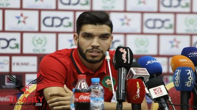 """وليد أزارو : """"سعيد بعودتي لحمل قميص للمنتخب الوطني المغربي""""،"""