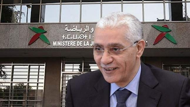 وزير الشباب والرياضة: الوزارة أرسلت ملف 25 جامعة رياضية للمجلس الأعلى للحسابات من أجل التدقيق فيها