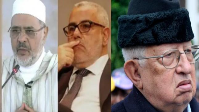 مناهضو فرنسة التعليم بقيادة بنكيران وبنعمرو يرفضون القانون الإطار 17-51 ويدعون الشعب المغربي للتصدي له