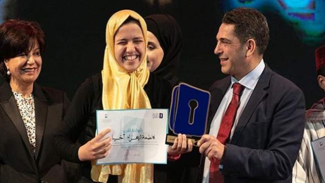"""استقبال رائع لفاطمة الزهراء أخيار ورسالتها للمغاربة بعد تألقها في """"تحدي القراءة العربي"""""""