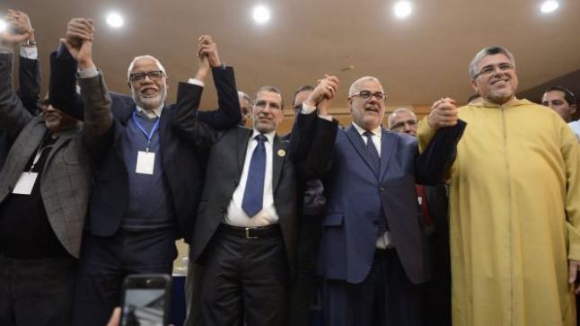 قياديون يعلنون حركة تصحيحية داخل العدالة والتنمية…فهل توذن بانشقاقه؟