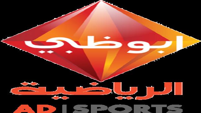 قناة أبوظبي تشكر التلفزيون المغربي
