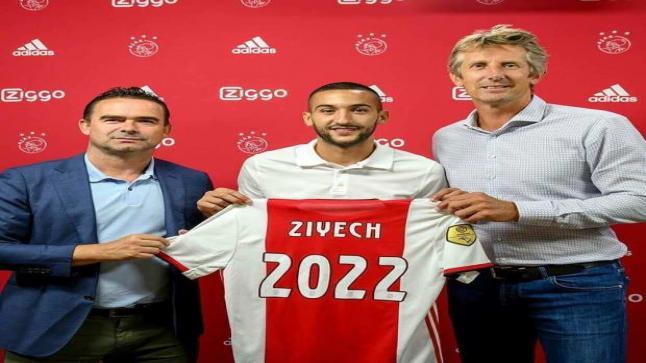 أياكس أمستردام يجدد عقد زياش ويرفع راتبه