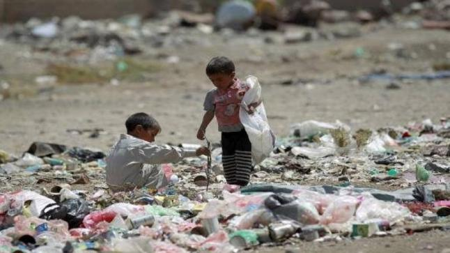 تقرير دولي: المغرب يحتل الصدارة في قائمة أعلى الدول لليأس من الحياة