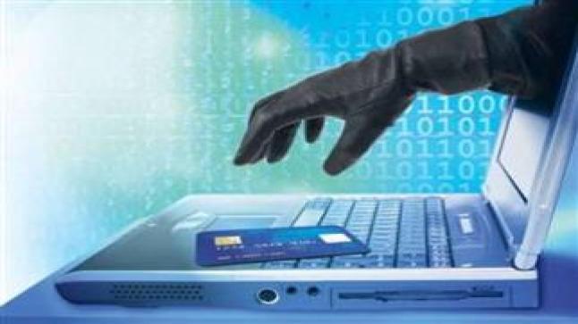 خبراء يكشفون عن 3 توجهات جديدة للجريمة الإلكترونية