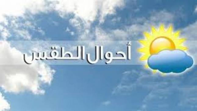 توقعات طقس الجمعة 16 غشت..أجواء حارة مع كتل ضبابية