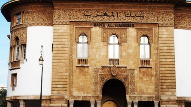 ديون المغرب ترتفع إلى 722.7 مليار درهم