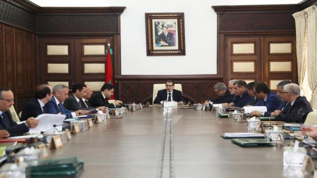 إحداث الصندوق المغربي للتأمين الصحي.. الحكومة تناقش المشروع
