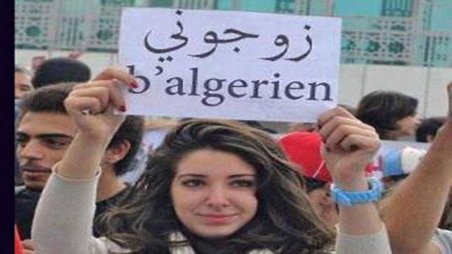 أكثر من ثلث المغربيات عوانس..الأسباب والحلول