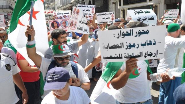 الاحتجاجات متواصلة بالجزائر للأسبوع الـ28