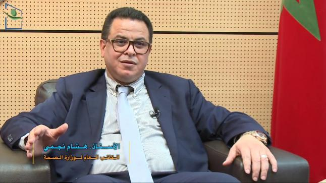 قرار حكومي بإعفاء الكاتب العام لوزارة الصحة