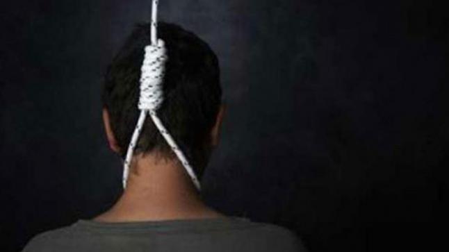 إنتحار دركي بمراكش