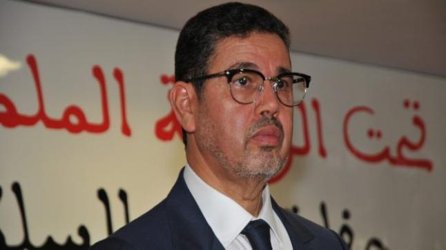 رئاسة النيابة العامة..خيار تبناه المغرب من أجل تعزيز استقلالية القضاء