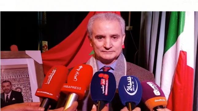 فيديو …تصريح القنصل العام للمملكة المغربية بطورينو على هامش الاحتفال بتخليد الذكرى  76 لوثيقة الاستقلال