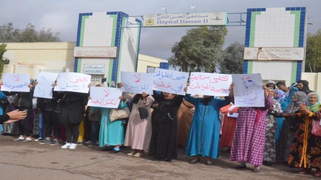 إعفاء مديرة مستشفى الحسن الثاني بخريبكة بعد خروقات وسوء التدبير وصراعات نقابية
