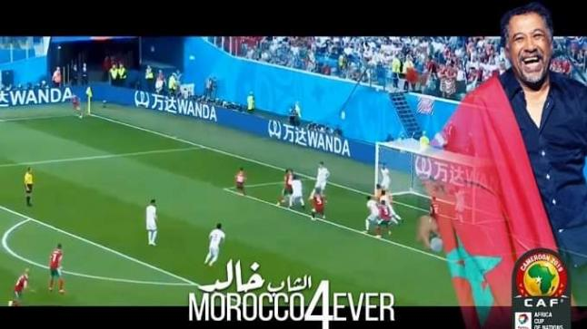 """الشاب خالد يفاجئ الجزائر ويغني """"موروكو فوريفر"""" تشجيعا لأسود الأطلس"""