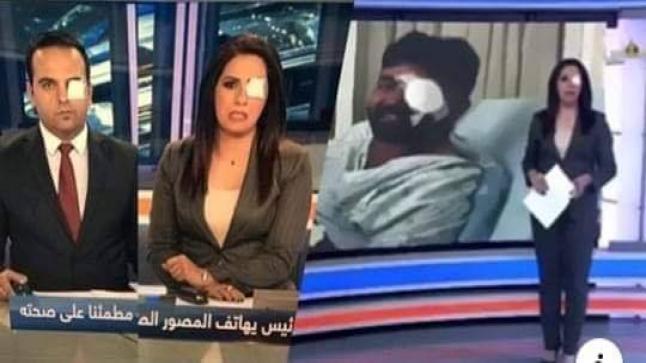 تلفزيون فلسطين يتضامن على طريقته مع مصور صحافي أصيب برصاص الاحتلال(فيديو)