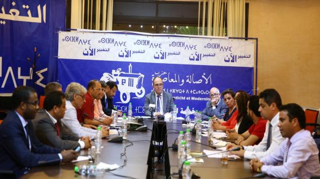 بلاغ المكتب السياسي  لحزب الأصالة والمعاصرة
