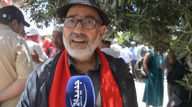 نقابة  «الإدريسي» تدعو للاحتجاج ضد مدير أكاديمية جهة بني ملال خنيفرة