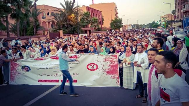 """أساتذة  «التعاقد» يعودون من جديد للإحتجاج و يخرجون في """"مسيرة الوفاء"""" بمراكش"""