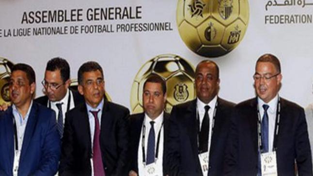 اللائحة المرشحة لتولي رئاسة العصبة الوطنية لكرة القدم الاحترافية