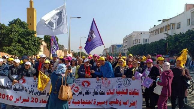 نقابات تعليمية تدعو لإضراب وطني و مسيرة احتجاجية في هذا التاريخ