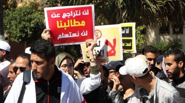 أساتذة التعاقد يعودون من جديد لشوارع مراكش