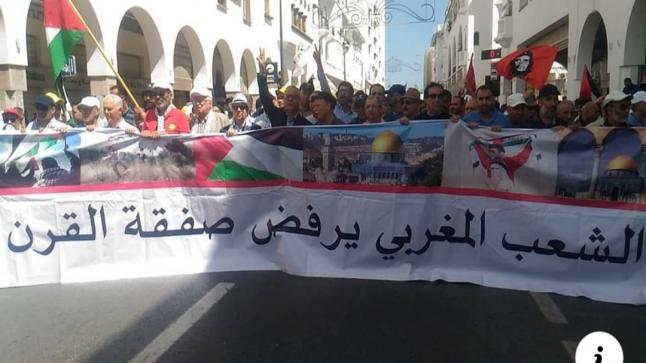 بالفيديو..آلاف المغاربة في مسيرة الرباط : لا إله إلا الله والسيسي عدو الله