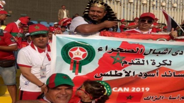 بإمكانيات ذاتية..ناد صحراوي لكرة القدم في مصر لتشجيع المنتخب المغرب