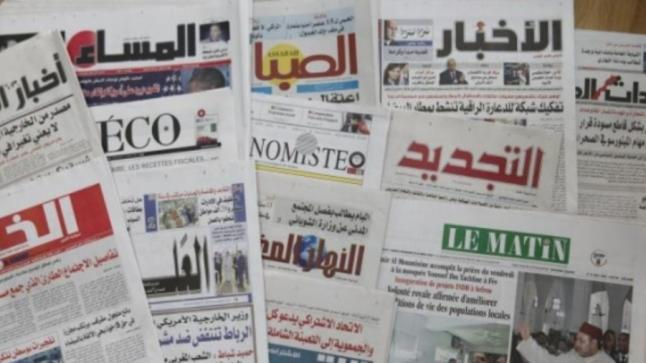 73 مليون درهم..قيمة دعم الصحافة الورقية والإلكترونية