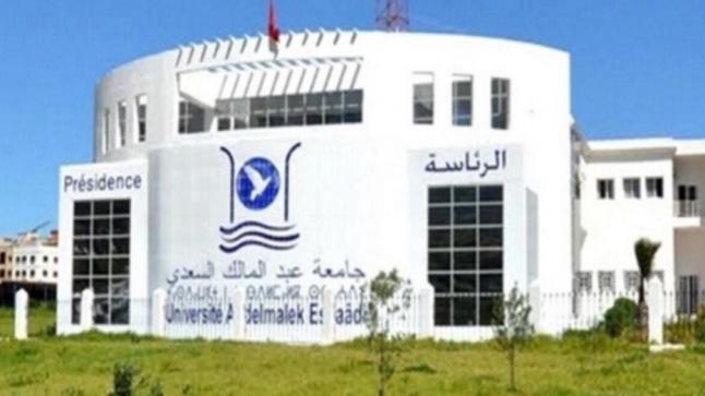جامعة عبد الملك السعدي تفتح تحقيقا في خروقات مباراة التاريخ بكلية الآداب بمرتيل