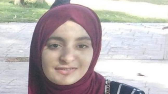 اختفاء فتاة بسبب أزمة نفسية بنواحي أكادير