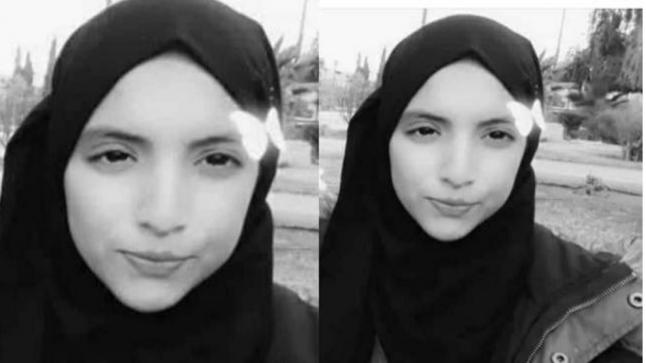 سميرة المتفوقة في دراستها طمرتها سيول الحوز قبل ولوج كلية الطب