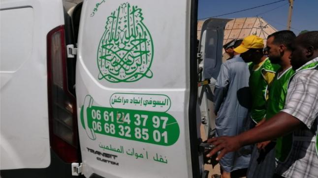 نقل جثامين الضحايا في أجواء حزن وخشوع (صور)