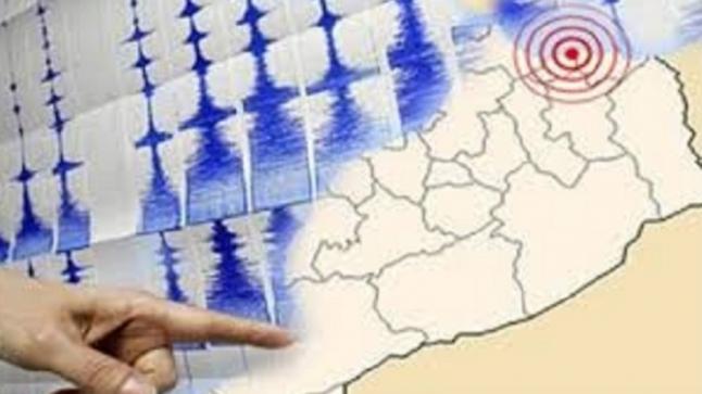 تحذير من نشر أخبار غير دقيقة بخصوص وقوع زلزال بالمغرب
